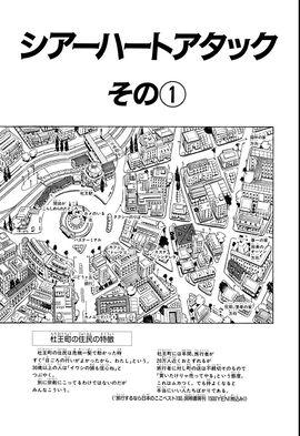 Chapter 354 Bunkoban.jpg