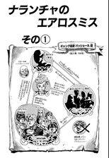 Chapter 470 Bunkoban.jpg