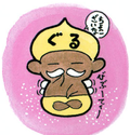 BSK Vol. 31 Auth. pic.png