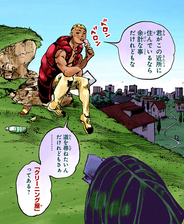 Ojiro-talking-to-tsurugi.png