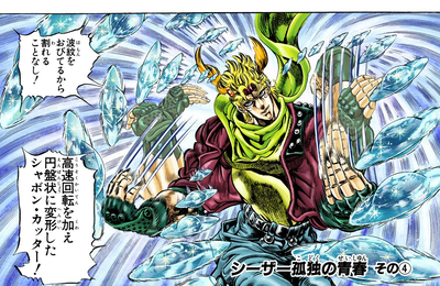 Chapter 91 Cover A.png