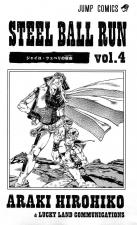SBR Volume 4 Illustration.png