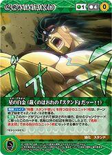 C-005 green.jpg