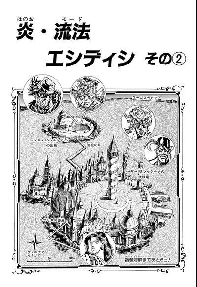 Chapter 79 Bunkoban.jpg