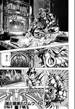 Chapter 95 Cover A Bunkoban.jpg