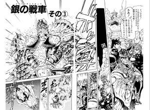 Chapter 126 Cover B Bunkoban.jpg