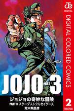 SC Color Comics v02.png