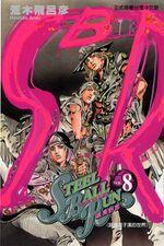 TW Volume 88.jpg