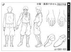 Jonathan anime ref (10).jpg
