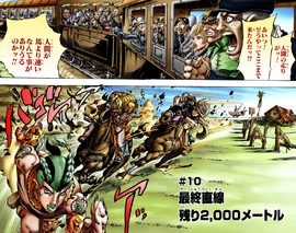SBR Chapter 10 Cover B.png