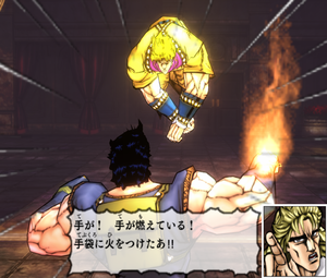 PS2Dio21.png