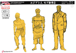 Background Characters MS-4.png