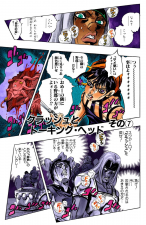 Chapter 531 Cover A.png
