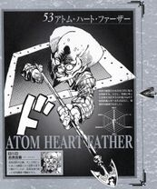 AtomHeartFather.jpg