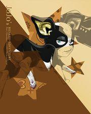SCEgyptVolume 4 (AnimeBlu-ray).jpg