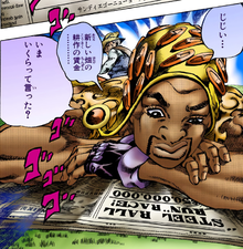 Pocoloco about the sbr.png