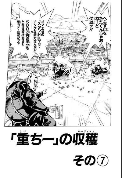 Chapter 341 Bunkoban.jpg
