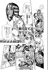 SO Chapter 35 Cover A Bunkoban.jpg