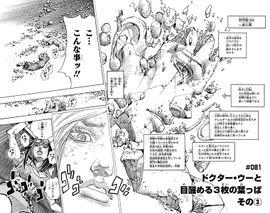 JJL Chapter 81 Cover B Tankobon.jpg