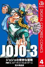 SC Color Comics v04.png