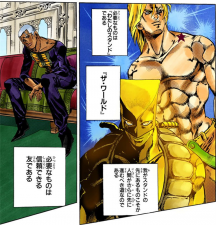 DIO Diary 01.png