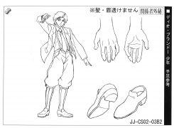 Dio anime ref (12).jpg