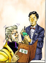 Hong kong waiter manga.png