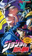 Japanese VHS 2 (OVA).jpg