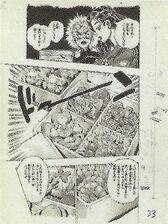Wj-1992-51-p033.jpg