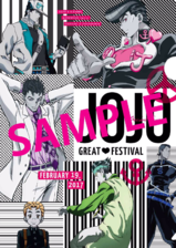 Great Festival Clear file-1.png