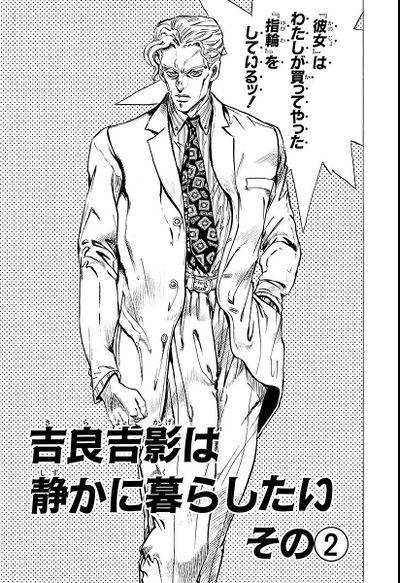 Chapter 343 Bunkoban.jpg