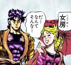 Joseph and Suzi Q.jpg