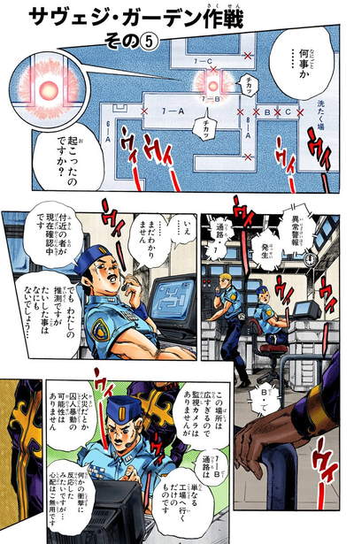 SO Chapter 44 Cover A.png