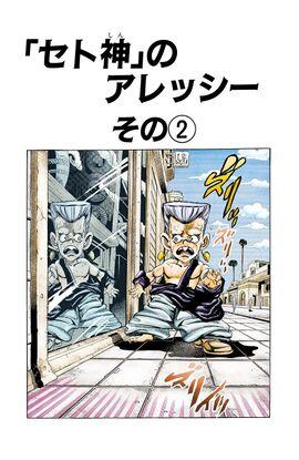 Chapter 206.jpg