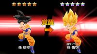 Jump Taisen Hero Awakening.jpg