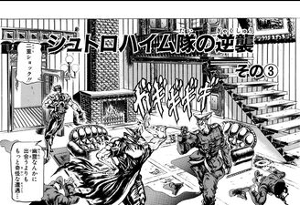 Chapter 85 Bunkoban.jpg