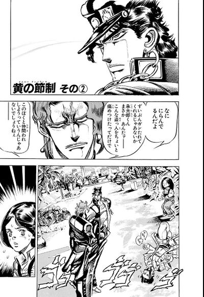 Chapter 137 Cover A Bunkoban.jpg