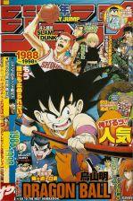 Weekly Jump August 4 2008.jpg
