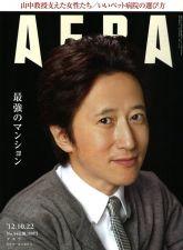 ArakiAera.jpg