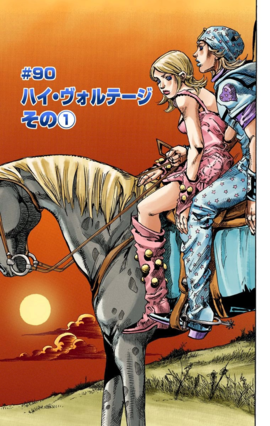SBR Chapter 90.png