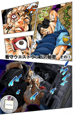 SO Chapter 62 Cover A.png