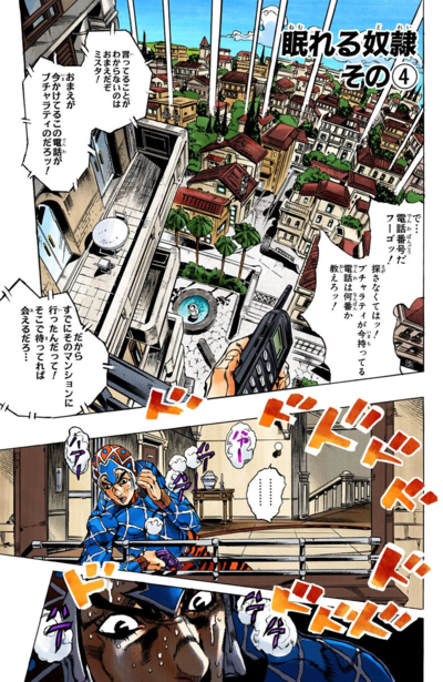 Chapter 593 Cover A.png