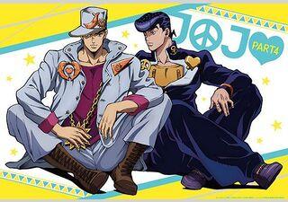 JotaroJosukeClearFile.jpg