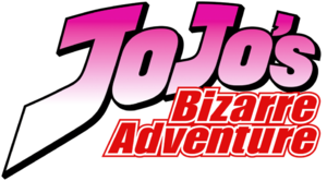 JoJo's Bizarre Adventure New English Logo.png