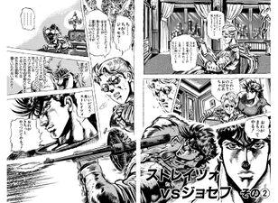Chapter 49 Bunkoban.jpg