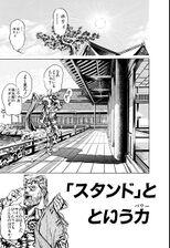 Chapter 121 Bunkoban.jpg
