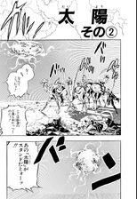 Chapter 167 Bunkoban.jpg