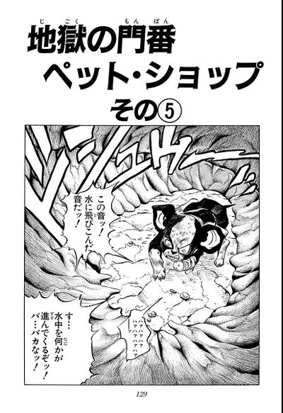 Chapter 226 Bunkoban.jpg