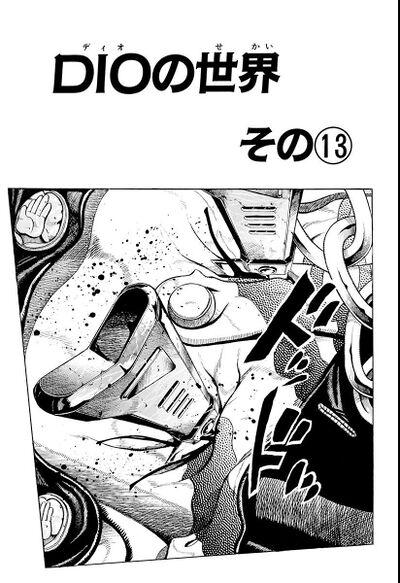 Chapter 259 Bunkoban.jpg