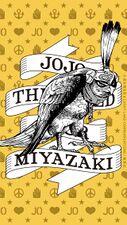 JOJOTHEWORLDPetShopMiyazaki.jpg